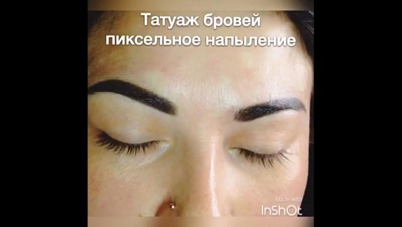 Видео анальный татуаж себе