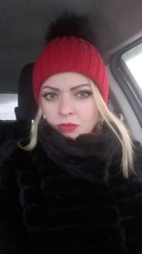 Юлия Лабзина