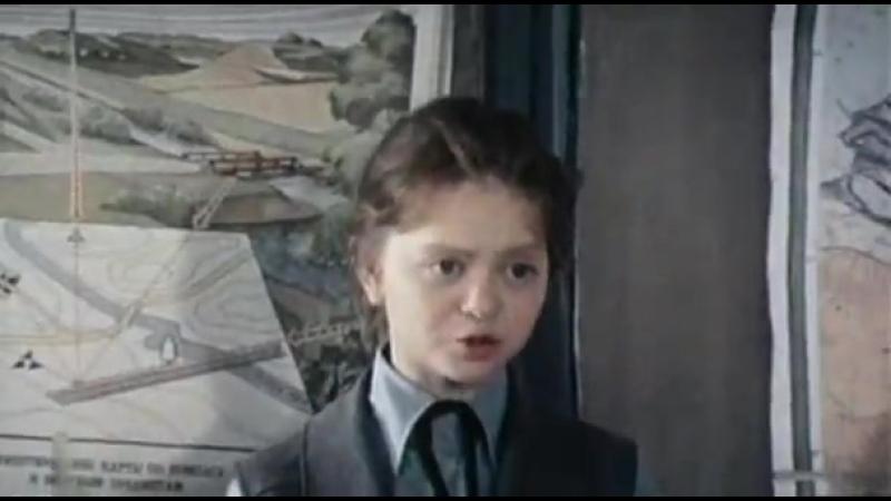Мой первый друг (СССР, 1979) [360]