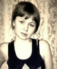 Липина Наталья