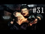 Vampire - The Masquerade - Redemption  Let's Play #31