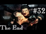Vampire - The Masquerade - Redemption  Let's Play #32