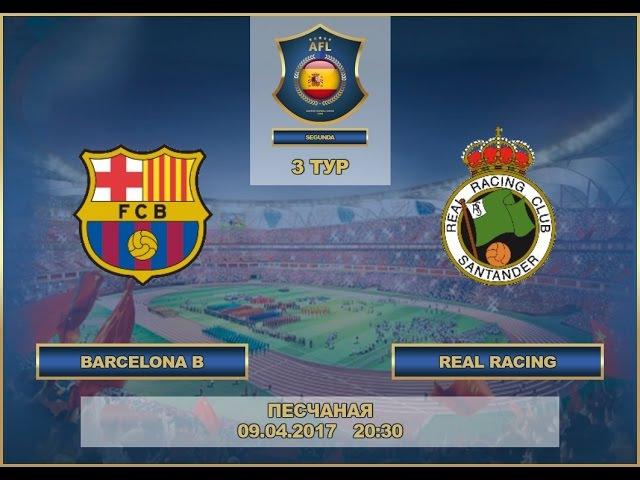AFL17. Spain. Segunda. Day 3. Barcelona B - Racing