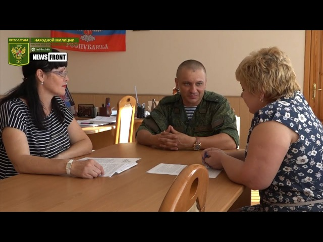 Подполковник Андрей Марочко на встрече с замглавы Администрации г. Дебальцево