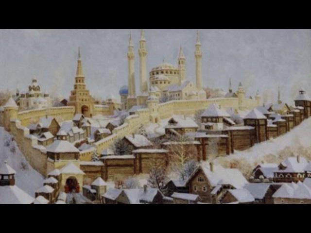 Казанское ханство (рассказывает историк Искандер Гилязов)