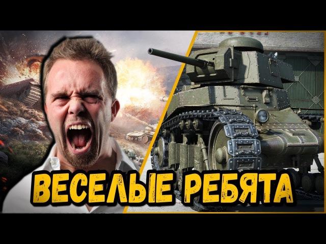 БИЛЛИ И 21см СНОВА ПОДРЫВАЮТ АЛКАШЕЙ   World of Tanks