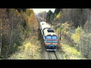 Пригородный поезд Савёлово - Углич