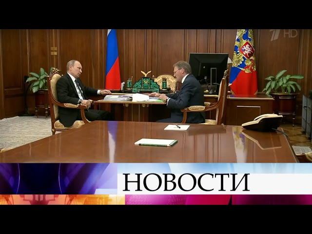 ВКремле прошла встреча Владимира Путина сбизнес-омбудсменом Борисом Титовым.