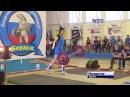 Чемпионат Новосибирской области по тяжелой атлетике прошел в Бердске