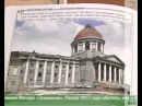 Знаменскому собору Курска 400 лет
