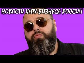 Это погружение в ад!: Фадеев жестко раскритиковал новогодние телешоу. Новости ...