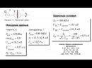Расчет токов КЗ методом типовых кривых. Расчетный случай 1. МЭИ, кафедра Электри