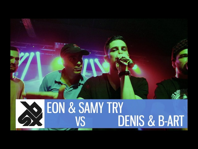 [ EON ] [ SAMYTRY ] [ DENIS ] [B_ART ] [ Swissbeatbox ] [ Wabbpost ] | Fantasy Tag Team Beatbox Battle 2017 | 1/4 FINAL