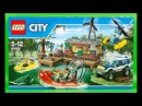 All Lego City 2003-2016 Sets