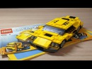 LEGO Creator 4939 Cool Cars Speed Build