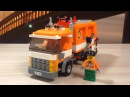 Lego City 7991 Recycle Truck Light Review
