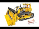 Lego City 7685 Dozer - Lego Speed Build