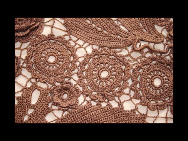 Плоский цветок для коричневого платья