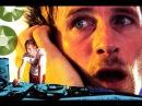 Всё из-за Пита Тонга или Глухой пролёт (2004) Full HD 18