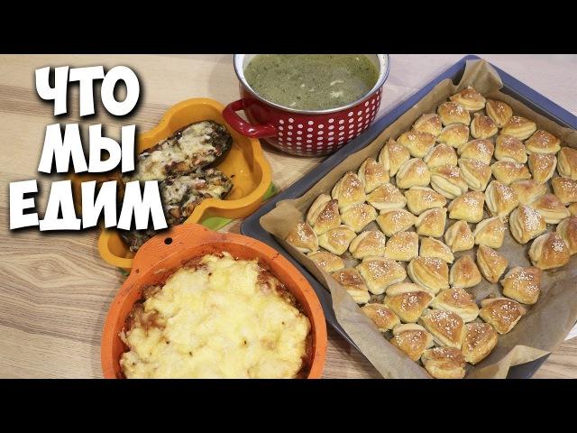 Готовлю 4 блюда на 2 дня ♥ Чем я кормлю свою семью ♥ Меню на неделю 19 ♥ Анастасия Латышева