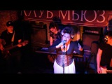 Ksenia Win & Groove Syndicate - Zombie (Cranberries Cover)