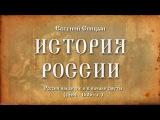 26.Евгений Спицын.