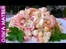 Салат c Крабовыми Палочками с Креветками и Свежим Огурцом Crab Stick Salad Recipe
