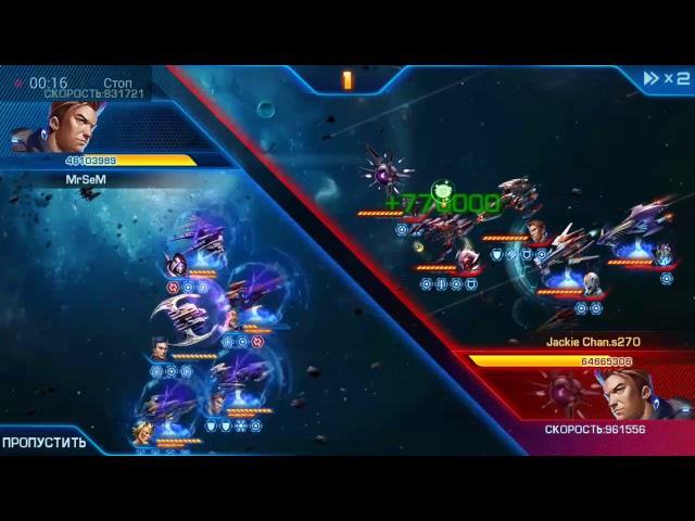 Galaxy Legend MrSem vs Demon DAX