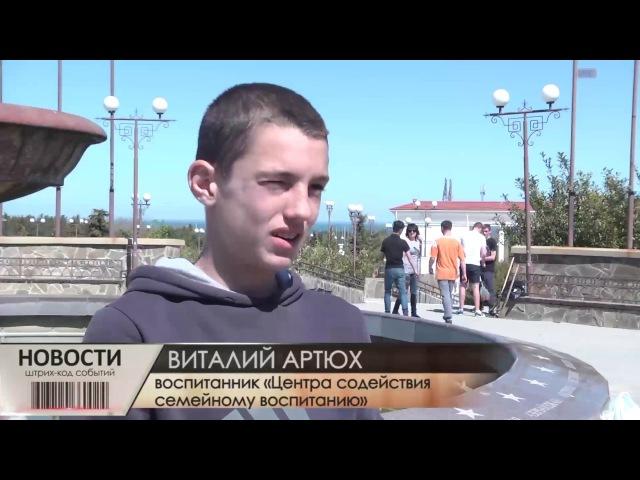 Свыше тысячи севастопольских подростков смогут устроится на работу в этом году
