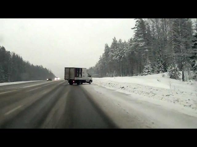 Самая ужасная авария - Машина вдребезги