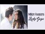 Lady Gaga Million Reasons (Tradu