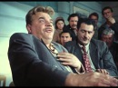 Я не против критики... Я критику лично люблю! Верные друзья 1954 г.