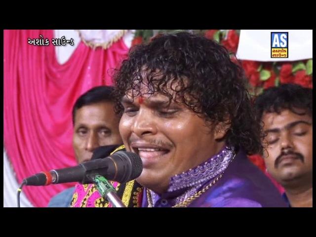 Khodiyar Maa No Mandavo || Gujarati DJ Dakla || Khodiyar Maa Na Parcha || Khodiyar Maa Varta