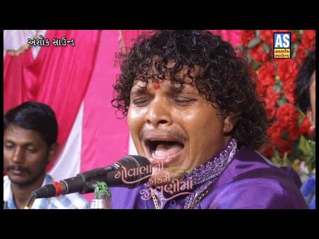Jivani Maa || Dj Dakla 2017 || Jivani Maa Na Parcha - Varta