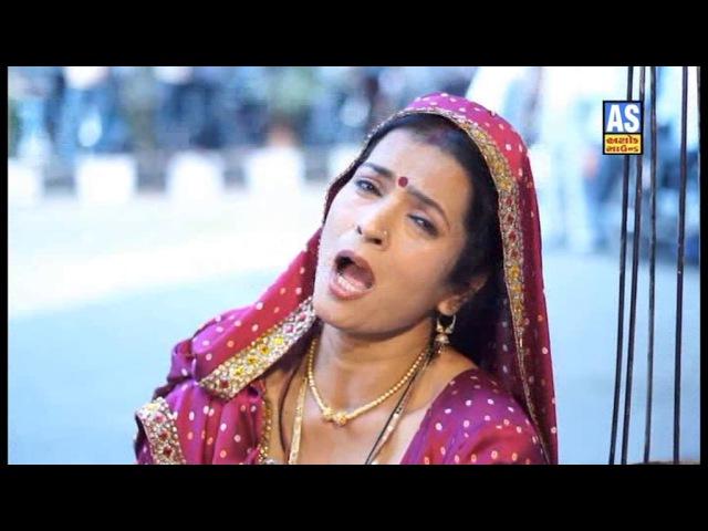 Guru Krupa Na Gokhvali Ma Meldi Na Paracha || Meldi Maa Full Movie || Meldi Maa Full Story