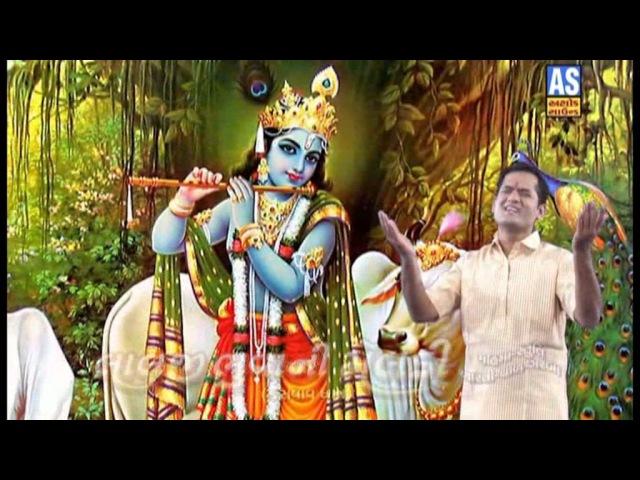 Meldi Maa Aarti - JanTu Chhe Dilda Ni Datar | Lalji Bhuva Ni Meldi | Gujarati Bhakti Songs 2017