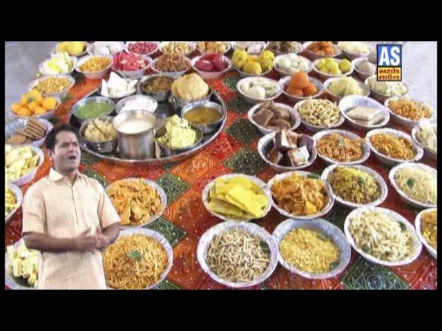 Meldi Maa No Thal - Jamo Jamo Meldi Mata Jamone | Lalji Bhuva Ni Meldi | Meldi Maa Songs