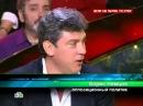 29.01.2012 НТВшники: Если не Путин, то кто?
