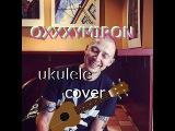 Оксимирон / Oxxxymiron - Там, где нас нет (Укулеле кавер, ukulele cover)