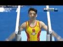 Zou Jingyuan - брусья (Чемпионат Китая 2017) 15.900(D6.6,E9.300)