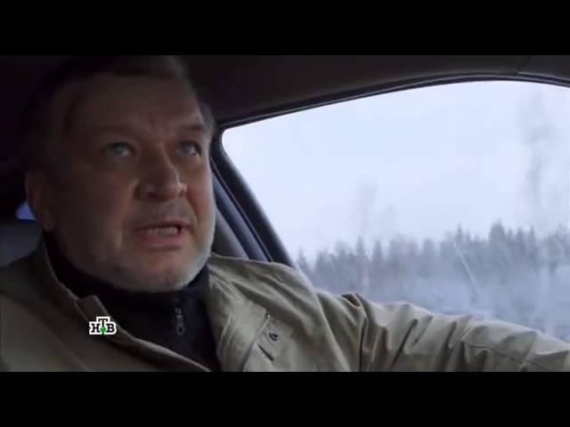 Морские дьяволы Смерч 3. Серия 5