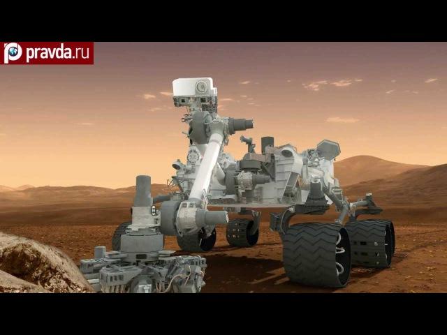 Жизни на Марсе нет