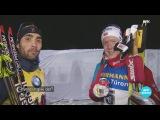 Мартен Фуркад зол на норвежскую федерацию за уход Зигфрида Мазе (Эстерсунд 2016)