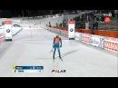 France Marie Dorin Habert Martin Fourcade wins single mixed relay - Ostersund 2016