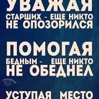 Рустик Шамионов