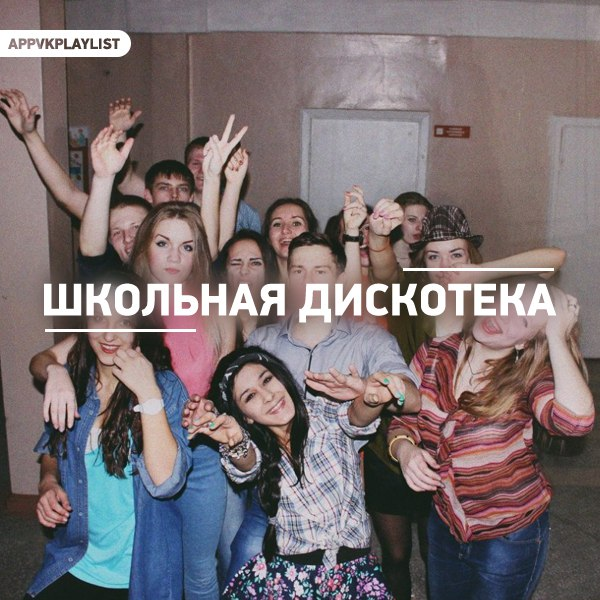 Фото №456245294 со страницы Алексея Мальцева