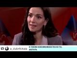Интервью Наталия Орейро  ММКФ 38