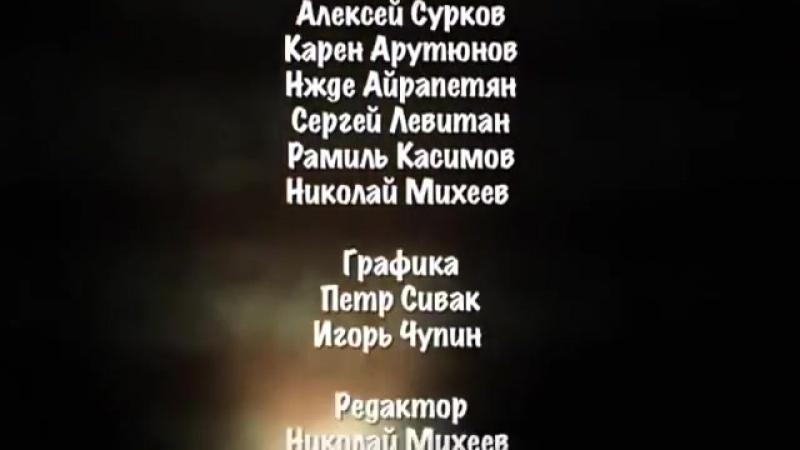 100500 На ТВ 59 Выпуск