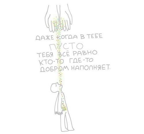 Фото №439196625 со страницы Аиды Демидовой
