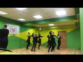 Ачарули Tash-Tush dance